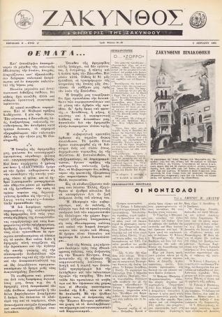 Zakynthos B19-20 - 1 - 2.4.1965