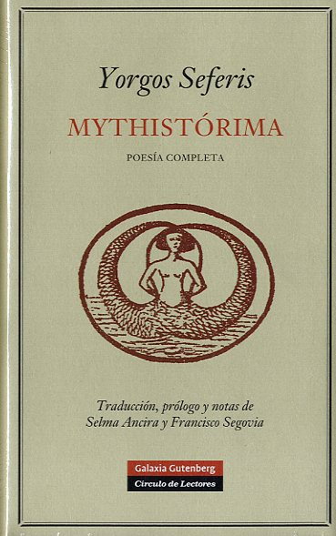 Seferis mythistorima-poesia-completa-ed-bilingue