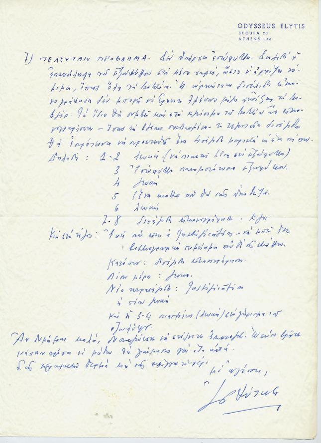 ELYTIS A DIMITRI - 01.11.[19]76 - C