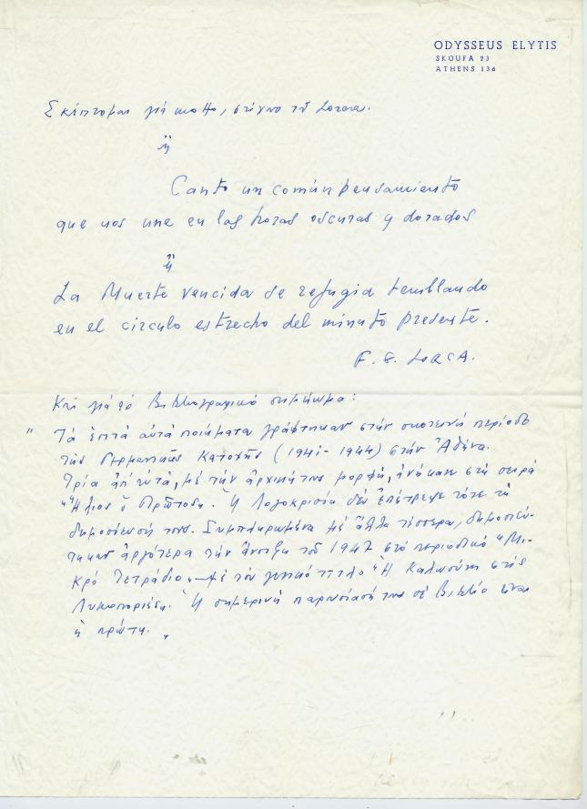 ELYTIS A DIMITRI - 01.11.[19]76 - D
