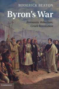 BYRON´S WAR