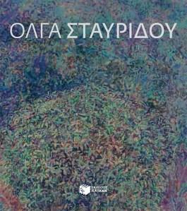 olga_stavridou
