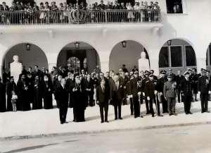 ZAKYNTHOS - TOPIKES ARXES 1964
