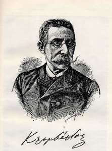 K. Lombardos
