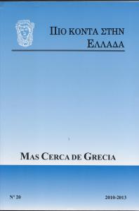 MAS CERCA DE GRECIA No. 20