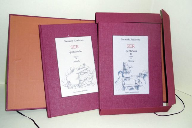 SER -pentinata I y II  y caja