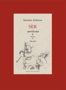 SER -pentinata II