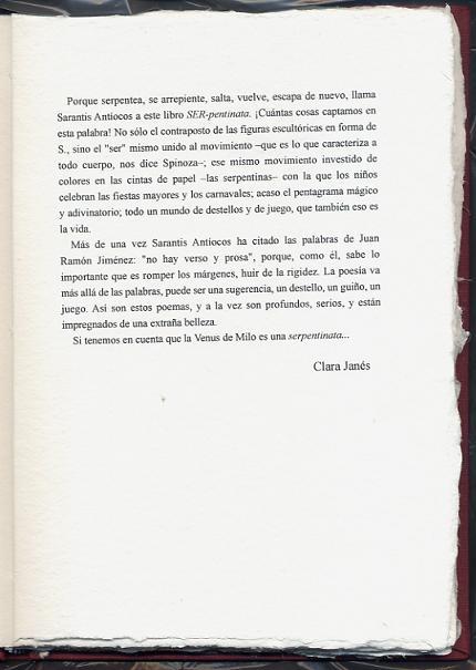 SER -pentinata  vol. I - edición bibliofilia - prólogo de Clara Janés