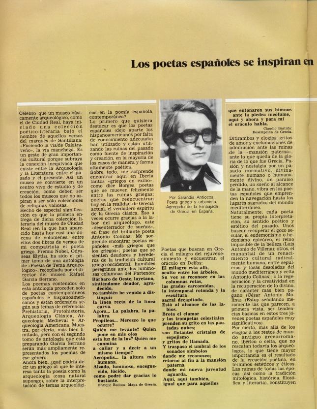Recuperación poética de las ruinas, REVISTA DE ARQUEOLOGIA, Año 2 - número 8 {1980}