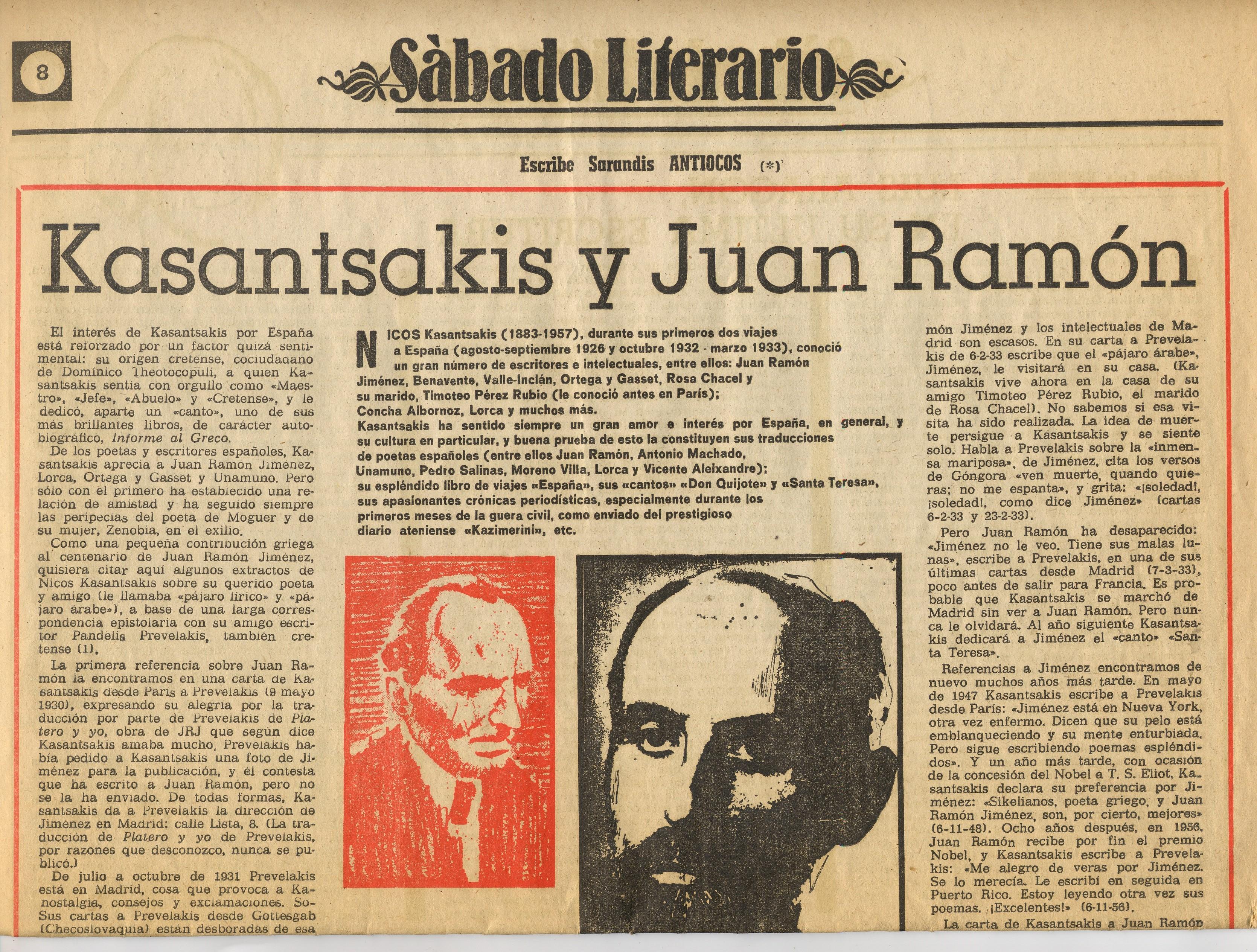 Kasantsakis y Juan Ramón 1