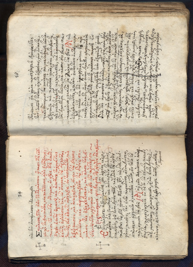 codex ΑΠΕΤΑΞΑΜΗΝ, 34-35
