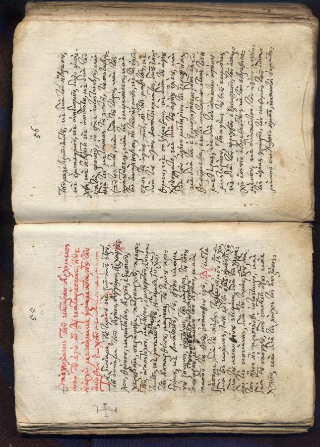 codex ΑΠΕΤΑΞΑΜΗΝ, 55-56