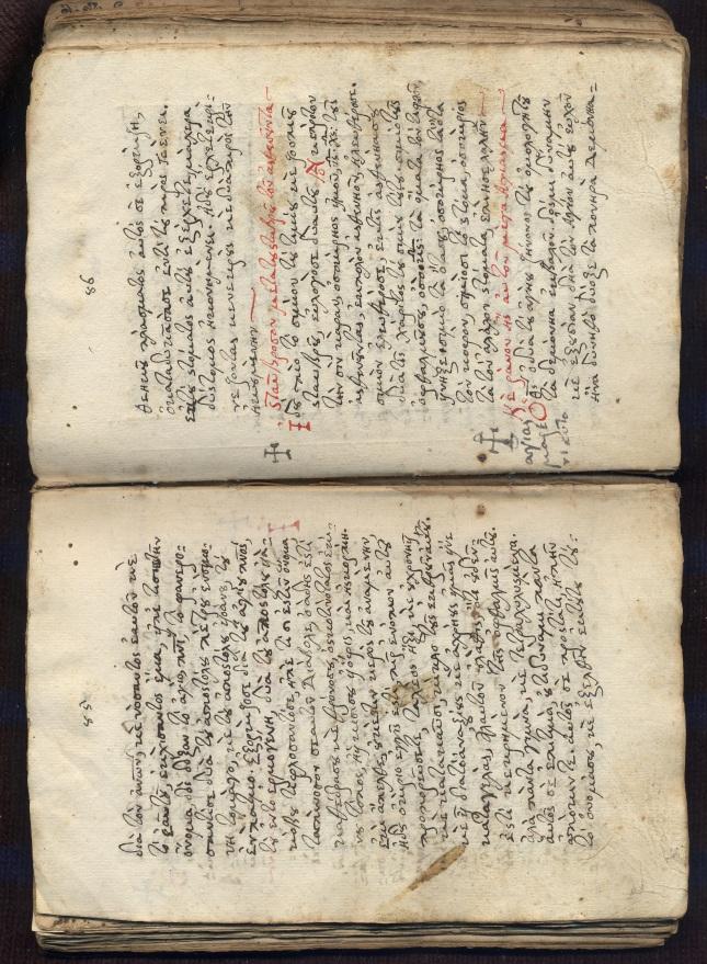 CODEX ΑΠΕΤΑΞΑΜΗΝ, 85-86