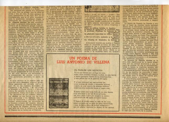 S. Antíocos - DIGENIS AKRITAS, Viernes Literario 2, 1982