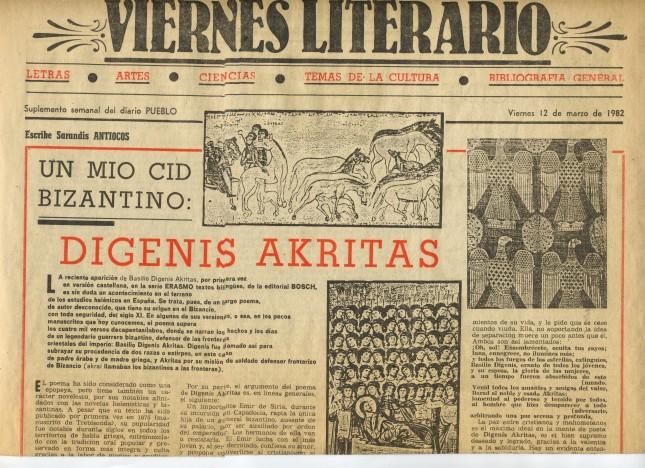 S. Antíocos - DIGENIS AKRITAS, Viernes Literario1