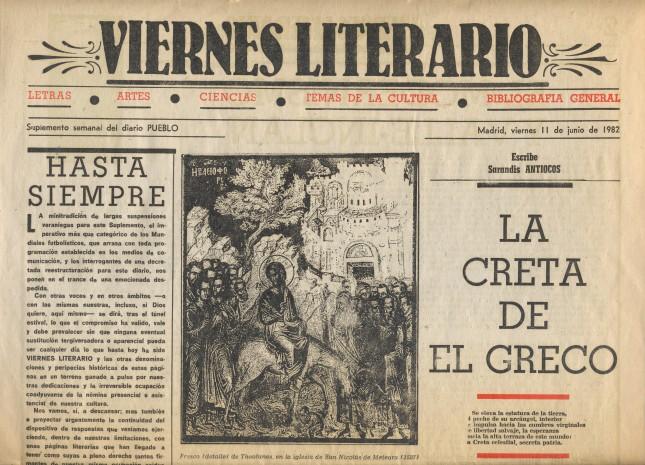 S.Antíocos - LA CRETA DE EL GRECO, Viernes Literario1
