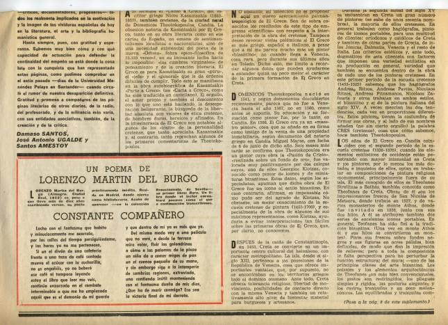 S. Antíocos - LA CRETA DE EL GRECO, Viernes Literario2