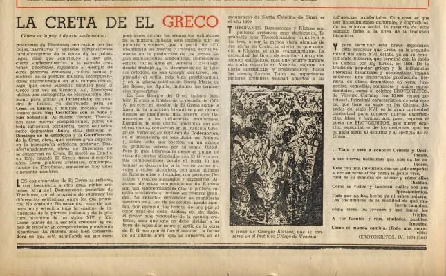 S. Antíocos - LA CRETA DE EL GRECO, Viernes Literario3a,1982