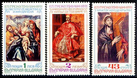 el-greco-en-la-filatelia-bulga-1991
