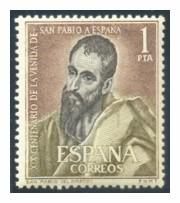 el-greco-en-la-filatelia-espana-1963