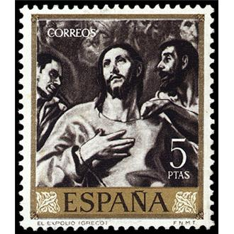 el-greco-en-la-filatelia-espana-25-de-marzo-de-1961
