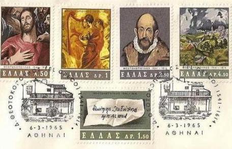 el-greco-en-la-filatelia-grecia-6-3-1965