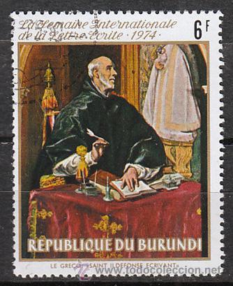 el-greco-en-la-filatelia-republique-du-burundi