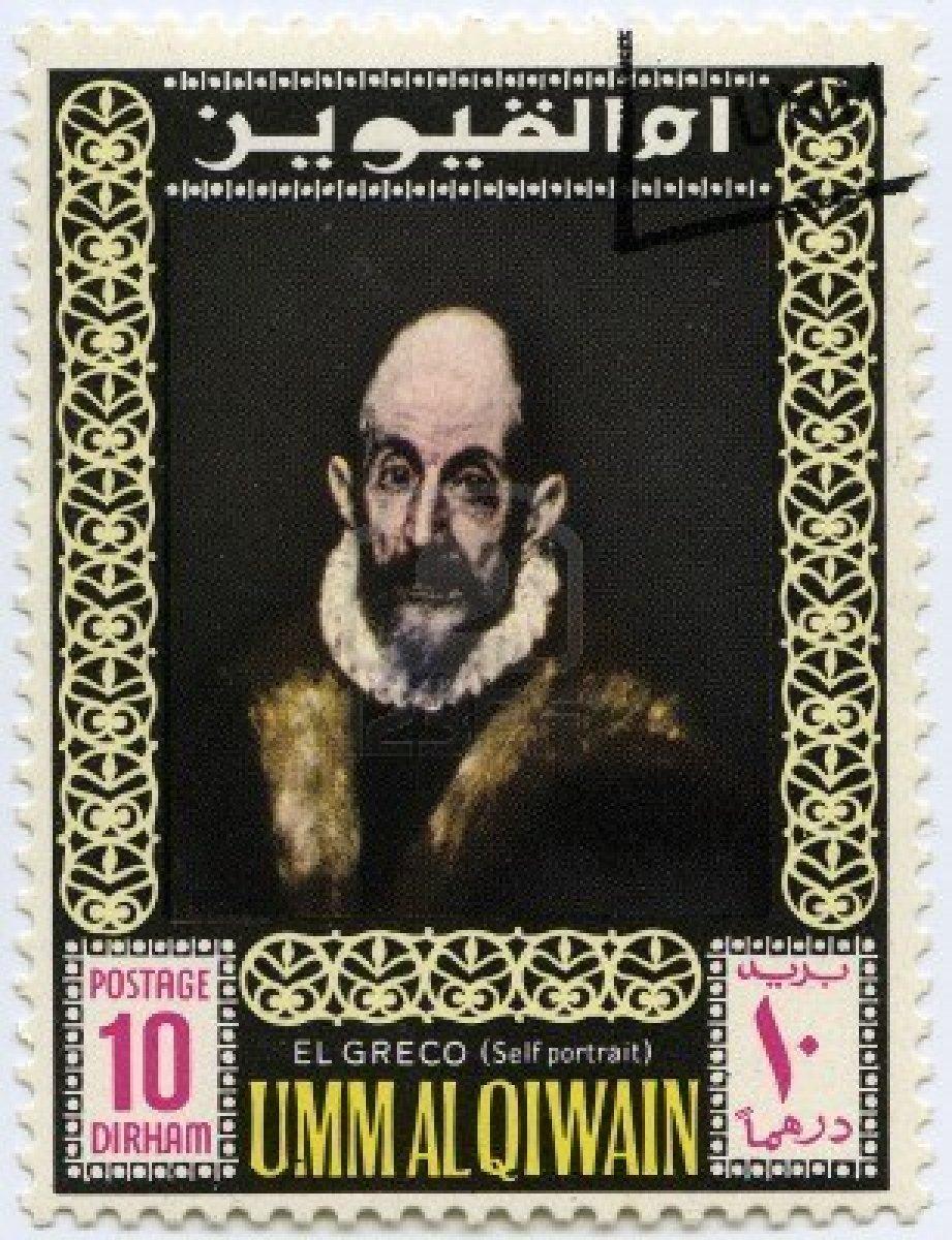 el-greco-en-la-filatelia-un-sello-de-correos-vintage-de-los-emiratos-arabes-unidos