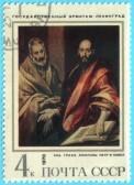 el-greco-en-la-filatelia-urss-circa-1970-un-sello-impreso-en-la-urss-muestra-un-cuadro-del-pintor-el-greco-domenikos-theotok