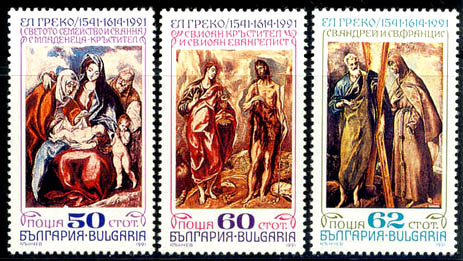 el-greco-en-la-filateliua-bulg-1991
