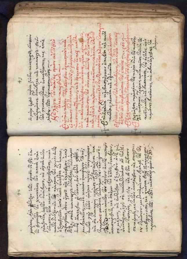 codex ΑΠΕΤΑΞΑΜΗΝ, 48-49