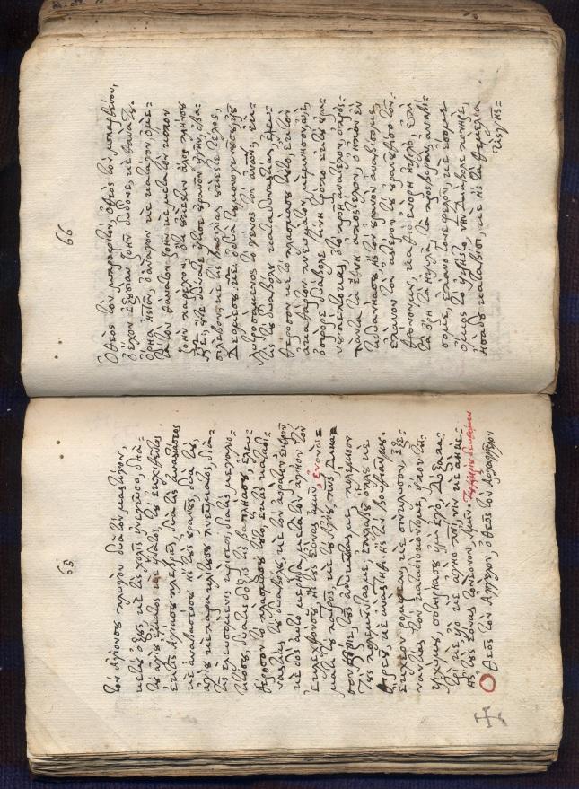 CODEX ΑΠΕΤΑΞΑΜΗΝ, 65-66
