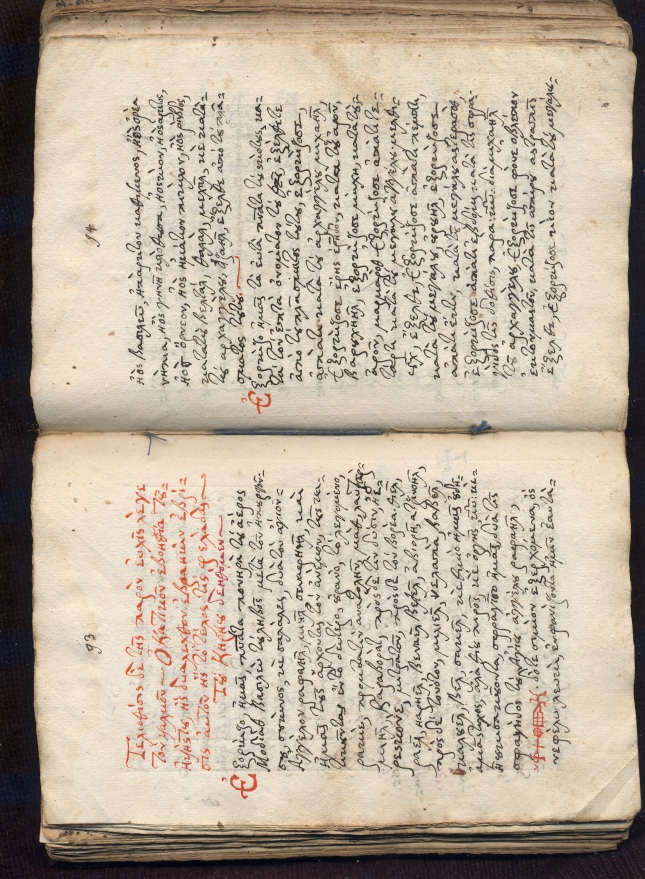 CODEX ΑΠΕΤΑΞΑΜΗΝ, 93-94